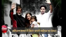 [MP4 720p] Amitabh bachchan declares that his assets will equally divided between daughter ans Son