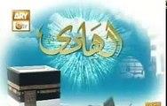 Allah Ta'ala ne baz insan ko baz insan keliye aazmaish Banaya