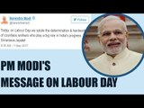 Labour Day: PM Modi salutes the hard work of workers | Oneindia News