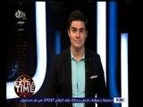 اكسترا تايم | أخر أخبار الكرة المصرية والعالمية | حلقة كاملة