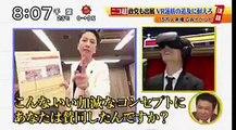 【やらせ証拠動画/日テレ】シューイチのニコニコ超会議の民進党「VR蓮舫」の体験取材した後にインタビューしてるけど、感想を言ってる女性が「民進党」と書かれたカンペを読んでる