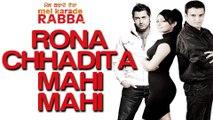Rona Chhadita Mahi Mahi - Mel Karade Rabba  Jimmy Shergill & Neeru Bajwa  Atif Aslam