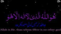 99 Name Of Allah An Amazing Voice (Urdu English Translation ). -