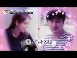 """로맨티스트 정환 """"널 만나기 위해 태어났다"""" [엄마가 뭐길래] 39회 20160804"""