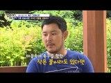 배우 조민준, 우주의 마음을 되돌릴까? [엄마가 뭐길래] 39회 20160804