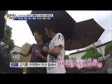 민수♥주은, 우산 아래에서 사랑을 나누다?! [엄마가 뭐길래] 39회 20160804