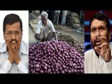 Center accuses AAP Government for high Onion Prices in Delhi
