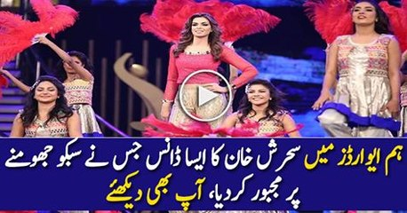Sarish Khan's Dance Performance at 5th Hum Awards (1)