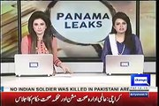 JIT likely to Be Formed Today to Probe PM Nawaz Sharif and Others in Panama Case