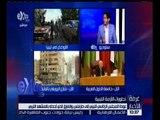 غرفة الأخبار | حوار حول تطورات الازمة الليبية وعودة المجلس الرئاسي الليبي الى طرابلس