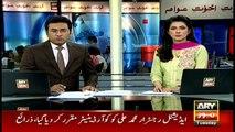 Farooq Sattar advises Nawaz Sharif to resign