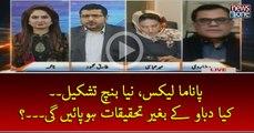 #PanamaLeaks, Naya Bench Tashkeel... Kya Dabao Key Bagher Tehqiqat Ho Pain Gi..