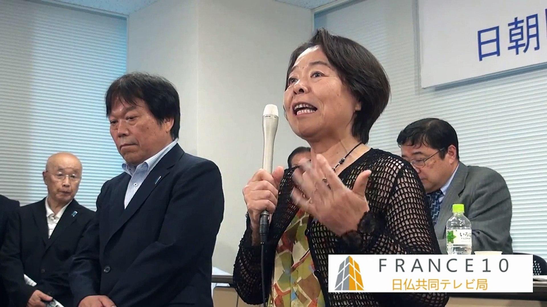 横田滋&早紀江さんら拉致被害者家族が訴え 2014 06 22