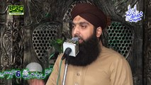Asif Chishti, New Naats Best Islamic Mehfil E Naat Sharif By Faroogh E Naat