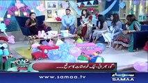 Subah Saverey Samaa Kay Saath | SAMAA TV | Madiha Naqvi | 03 May 2017