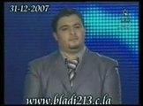 Alhane wa chabab - le gagnant - 2007