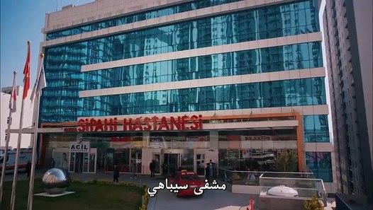 مسلسل جسور والجميلة الحلقة 26 كاملة مترجمة للعربية