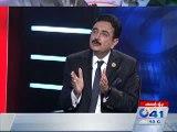 180 Degree VC GCU Faisalabad Prof Dr Muhammad Ali With Ahmed Pervaiz Promo City41