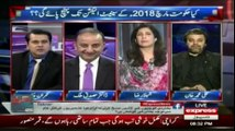 Fight between PPP 's Shehla Raza and PTI 's Ali Mohammed Khan