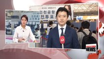 Early voting for Korea's presidential elections begins