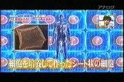 最先端ハイテク医療(人工心臓・バーチャル内視鏡・ガンマナイフ)(17)