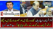 Arshad Sharif is Showing The Real Face of Nawaz Sharif
