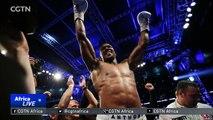 World Heavyweight Boxing Title Anthony Joshua stops Wladimir Klitschko in the 11th round