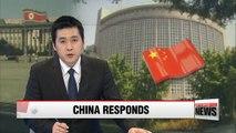 China responds to N. Korea's criticism