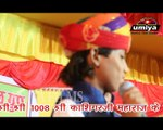 Rajasthani Live Bhajan | Rang Lago ji Mane Kod Lago | Suresh Lohar Superhit Song | Marwadi Songs | Latest Video Song | New Devotional Songs | Bhakti Geet | online Bhajans dailymotion | Anita Films | Full Video Song