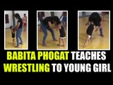 Babita Phogat teaches 3 year old niece some wrestling moves, Watch Video | Oneindia News