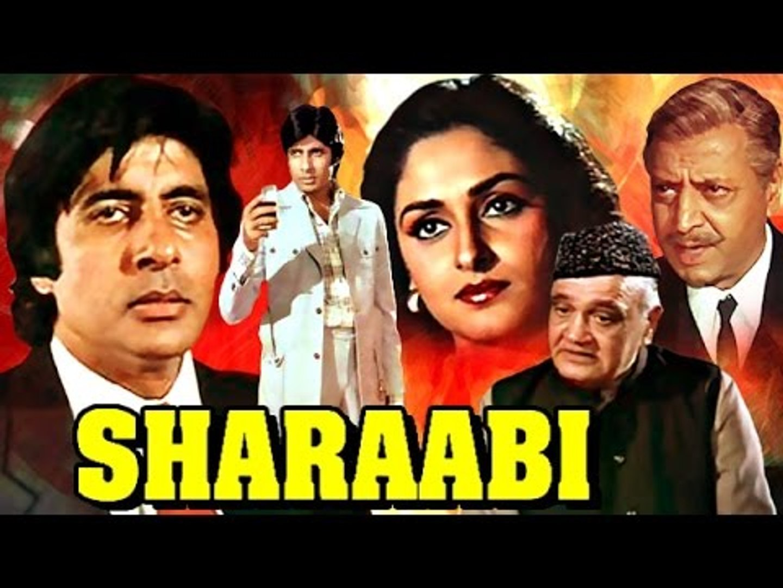 Inteha-Ho-Gayi-Intezaar-Ki-Kishore-Kumar---Amitabh-Bachchan---Sharaabi-1080p-HD