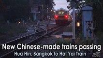 New Chinese-made trains passing Hua Hin, Bangkok to Hat Yai Train