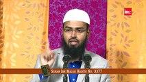 Tawakkul Ala Allah Ki Ahmiyat Aur Fazilat