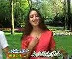Hindko Song, Meda Chan Mahiya by Afshan zebi