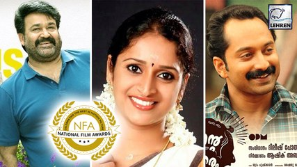 Malayalam Movies On A Spree At National Awards 2017