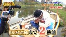 いきなり!超過酷伝説。 2016年12月18日  16.12.18 part3/3