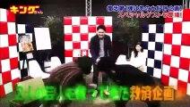[新]N E O決戦バラエティ【千原ジュニアVS千鳥】 170410