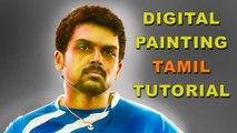 Digital Painting using Photoshop CS6- Part 01 - Tamil Tutorial - DV Learning