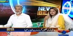 Paras Jahanzeb Or PMLN Leader Maiza Hameed Mian Lafzi Jung