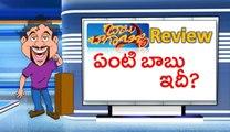Babu Baga Busy Review - Hunter Movie Telugu Remake - Srinivas Avasarala - Maruthi Talkies