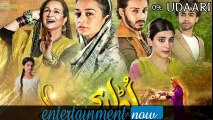 Top 10 Most Popular Pakistani Drama Serials - Entertainment Now
