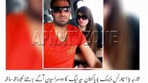 Breaking News: Wahab Riaz Fight With Wife
