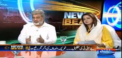 JIT Will Not Be Able To Do Anything In Panama Case Ansar Abbasi Analysis