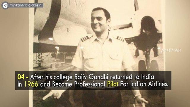 Unknown Shocking Facts About Rajiv Gandhi