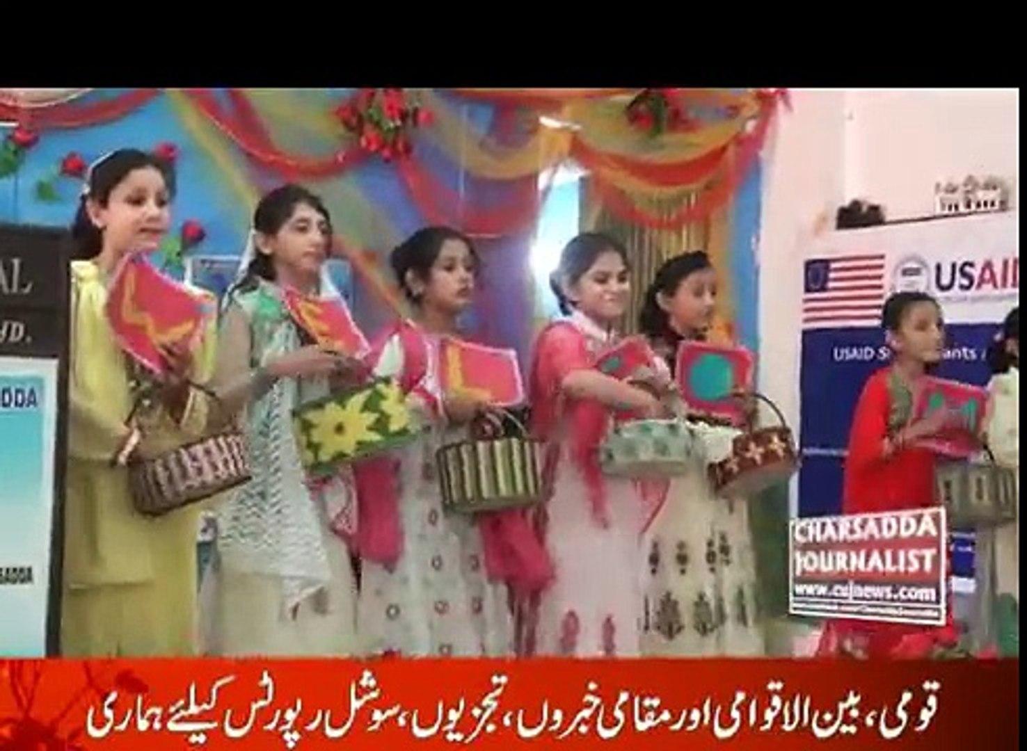 Azam Khan Special Education Kids Sikandar Khan Sherpao