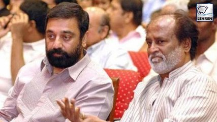 Kamal Haasan Wants To Learn Art Of Money Making From Rajinikanth