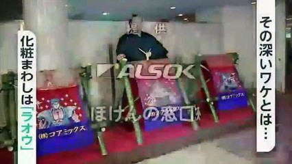 FNNみんなのニュース   2017年05月06日 170506 (53)