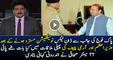 Hamid Mir Telling Inside Story Of Gen Qamar Bajwa & PM Nawaz Sharif Meeting