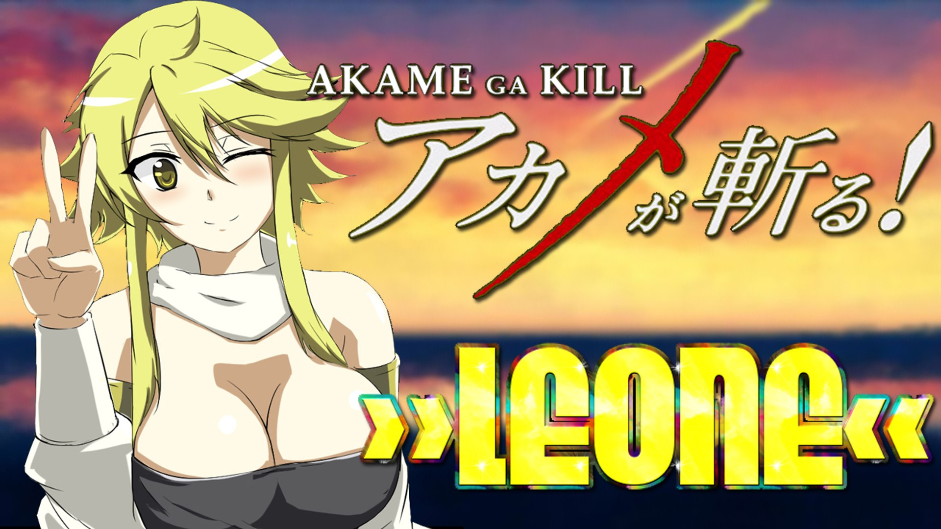 10 Things About Akame Ga Kill Leone Video Dailymotion