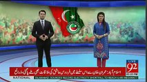 N League Ne Sialkot Jalse Main Imran Khan Par Hamla Karne Ka Faisala Kar Lia
